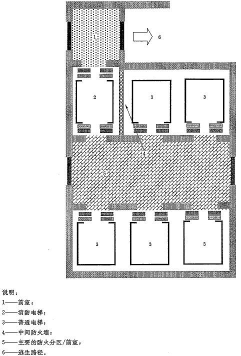 消防电梯制造与安装安全规范 GB26465 2011图片