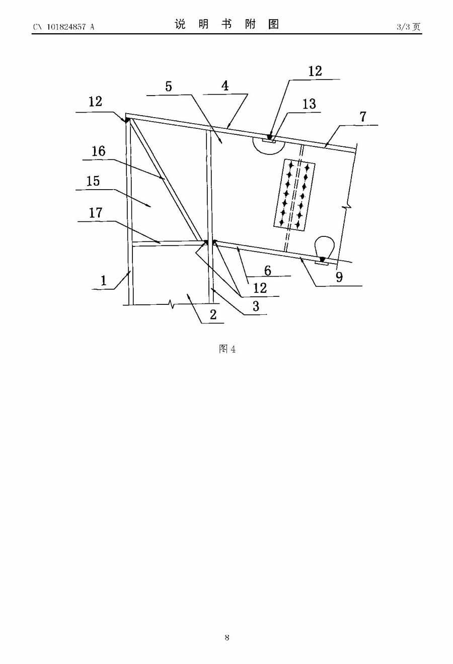 单层钢结构厂房框架梁柱工地拼接刚性节点